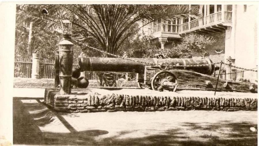 طوب-أبو-خزّامة-في-ساحة-الميدان-–-1918