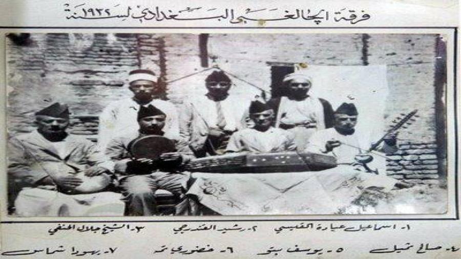 فرقة-الجالغي-البغدادي-1932