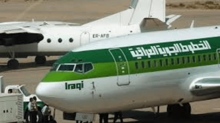إغلاق الأجواء العراقية أمام إيران لأسبوعين