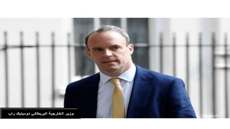 بريطانيا تستدعي السفير الإيراني للاحتجاج