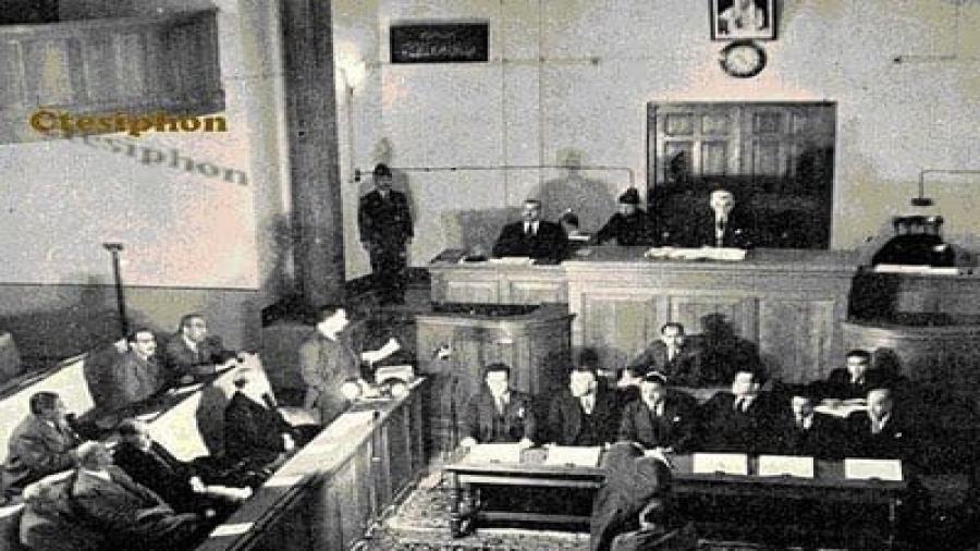 البرلمان-العراقي-مجلس-الأمّة-في-أربعينيّات-القرن-الماضي