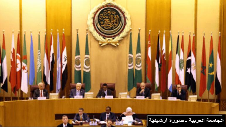 قطر ترفض تسلم رئاسة الجامعة العربية بدلًا من فلسطين