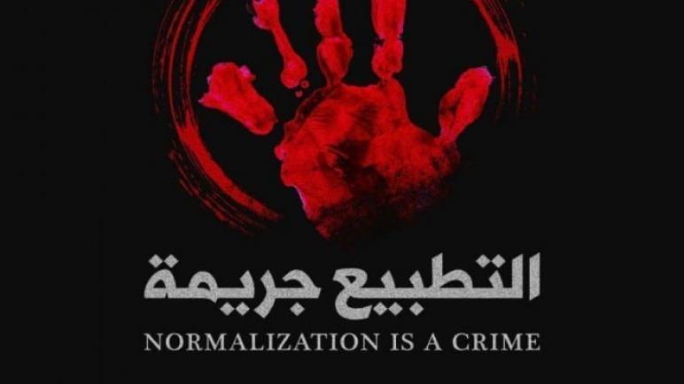ردود أفعال عربية ودولية منددة بالتطبيع الاماراتي البحريني مع دولة الاحتلال الصهيوني