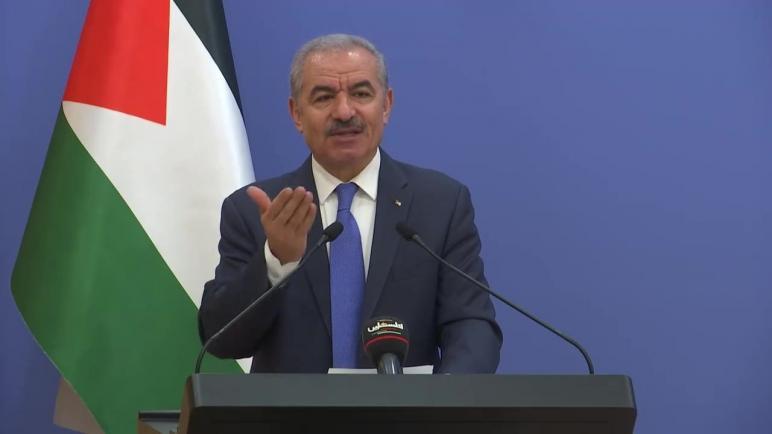 مجلس الوزراء الفلسطيني يدرس توصية الرئيس محمود عباس بتصويب علاقة فلسطين بالجامعة العربية