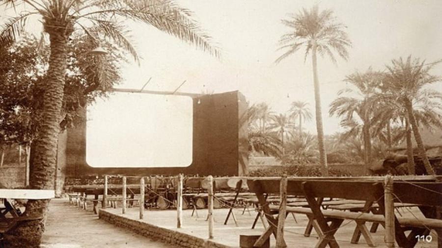 سينما بغداد الصيفي صورة لسينما مفتوحة أو صيفيّة في بغداد