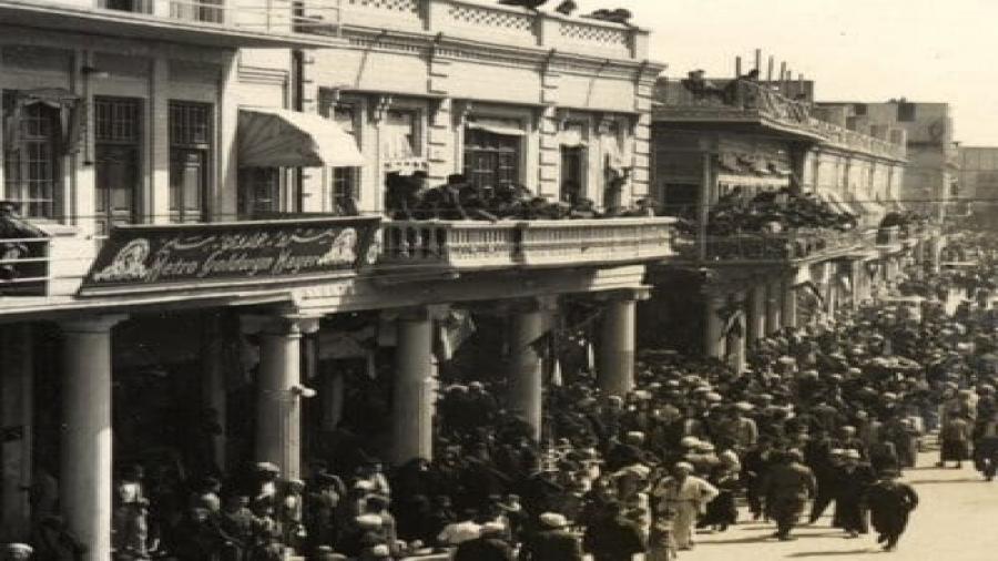 مكتب-شركة-الإنتاج-السينمائي-الأمريكيّة-الشهيرة-ميترو-غولدوين-ماير-في-بغداد-شارع-الرشيد-عام-1940