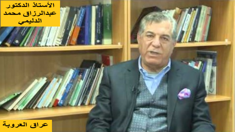 قراءة متأنية في الحرب العراقية الايرانية