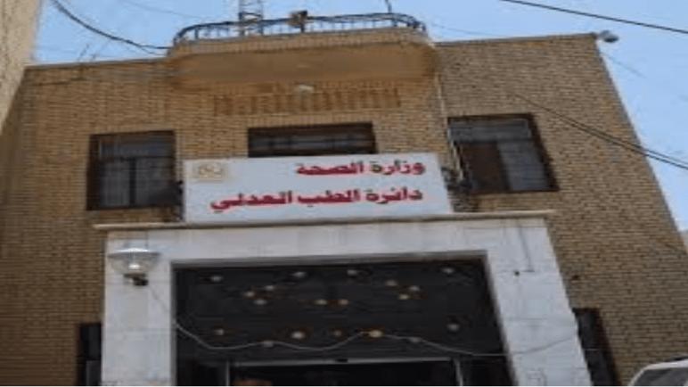 العثور على 67 جثة لضحايا عراقيين ببغداد