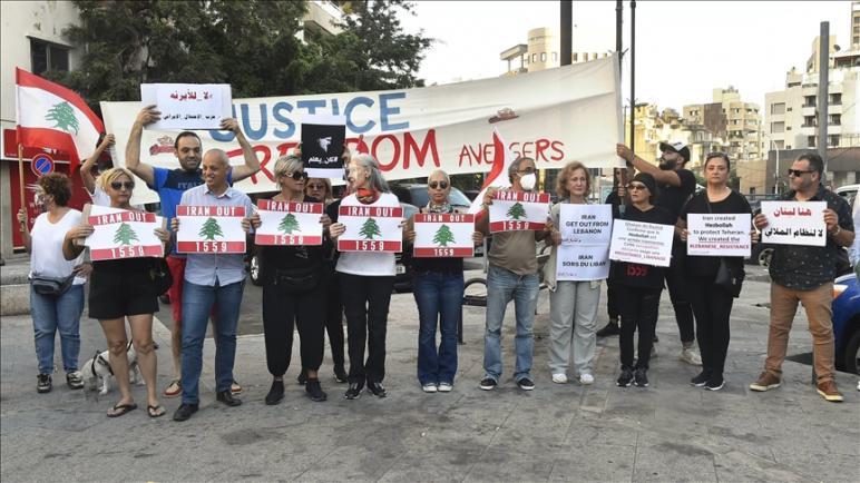 تظاهرة في بيروت رفضا لزيارة وزير خارجية إيران