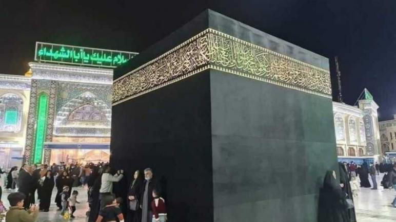 """أسئلة قد تطرح أمام الناس وبالأخص """" المسلمين """" عن موضوع بناء مجسم للكعبة في كربلاء !!!"""