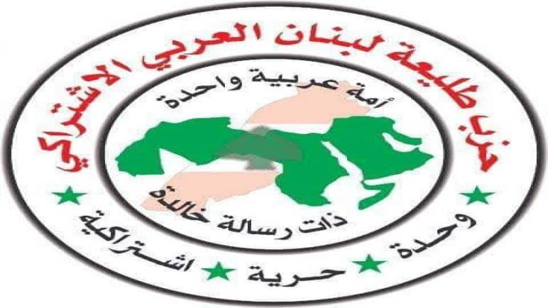 طليعة لبنان: المقاومة الوطنية هي الرد الطبيعي على الاحتلال والتطبيع