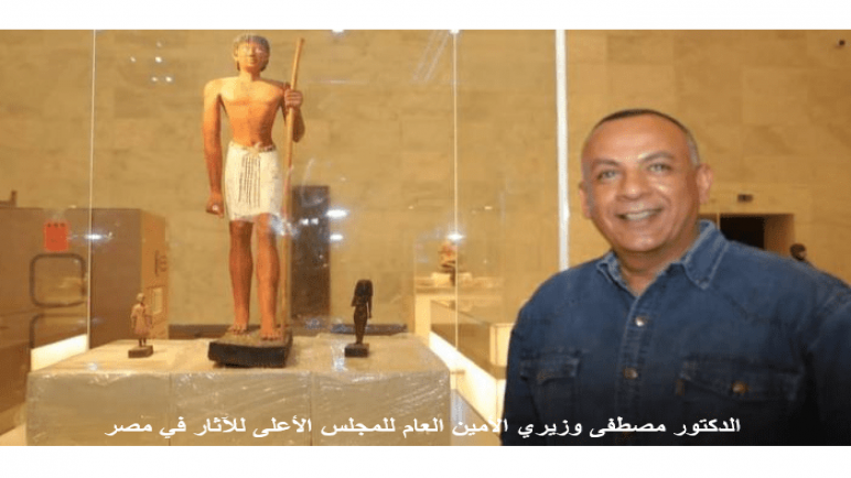 الآثار المصرية تكتشف عشرات التوابيت الفرعونيّة مصنوعة من خشب ملون عمره 2500 عام