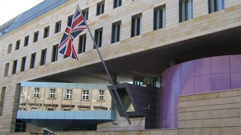 عبوة ناسفة تستهدف سيارات دبلوماسية تابعة للسفارة البريطانية ببغداد