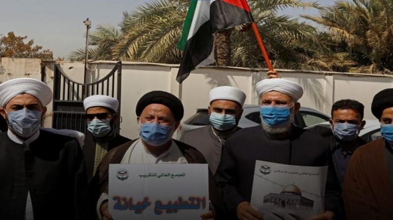 الفلوجة : وقفة إحتجاجيّة رافضة لاتفاقيات التطبيع مع الكيان الصهيوني