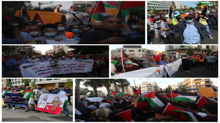 احتجاجات شعبية فلسطينية وعربية ودولية رفضاً لصفقة القرن والتطبيع مع الكيان الصهيوني